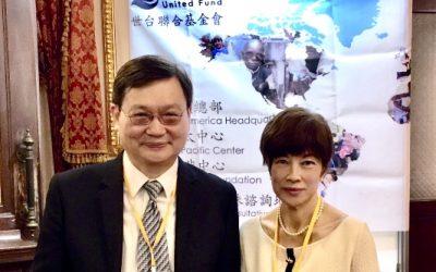 參加外交部NGO國際事務會之20週年茶會暨展覽